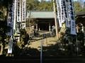 2019.3.1 (159) 谷汲山華厳寺 - 本堂にあがるいしだん 2000-1500