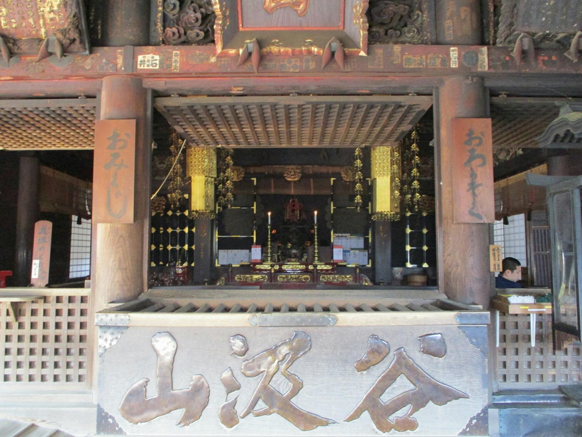 2019.3.1 (162) 谷汲山華厳寺 - ご本尊 2000-1500