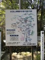 2019.3.1 (166) 谷汲山華厳寺 - 境内案内図 1350-1800
