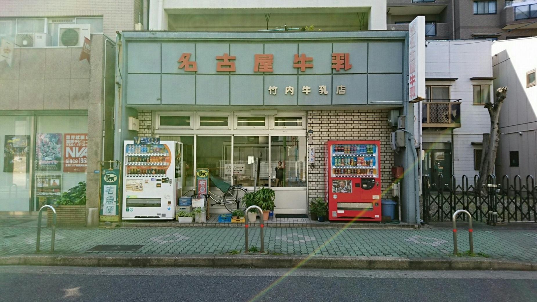2019.3.5 13:20 女子大小路 - 名古屋牛乳のみせ 1850-1040