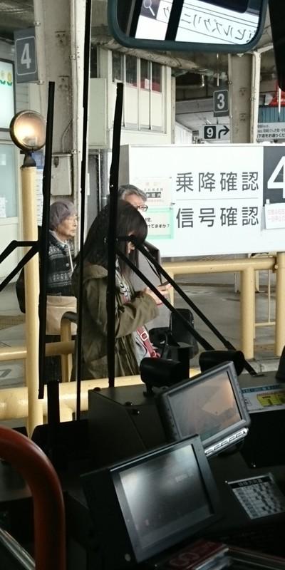 2019.3.12 (5) 東岡崎 - 大樹寺いきバス 720-1440