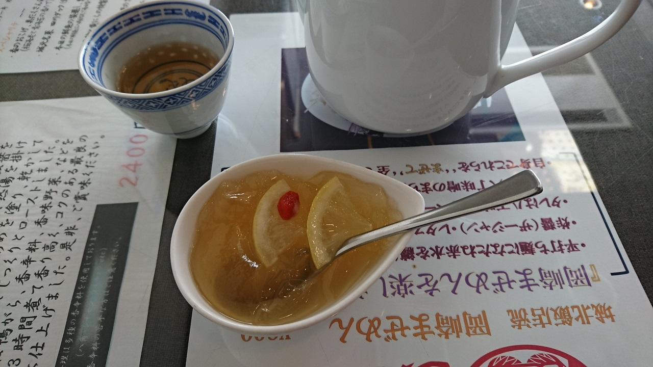2019.3.12 (16) 城北飯店 - 台湾愛玉ゼリー 1280-720