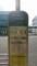 2019.3.12 (17) 本町バス停 - 標識 1040-1850