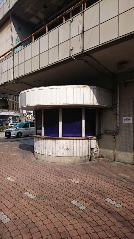 2019.3.12 (22) 岡ビルにしの「きっぷうりば」 720-1280