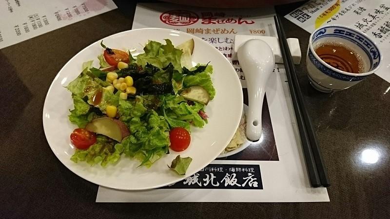 2019.3.15 (101) 城北飯店 - やさいサラダ 800-450
