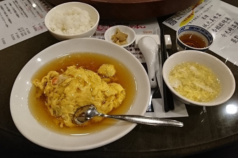 2019.3.15 (102) 城北飯店 - かにたま 1080-720