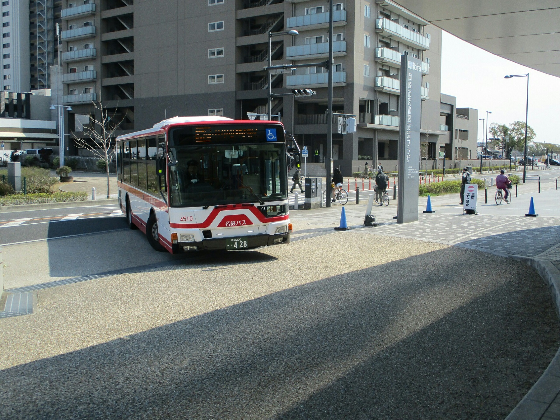 2019.3.15 (25) 図書館交流プラザバス停 - JR岡崎駅いき快速バス 1800-1350