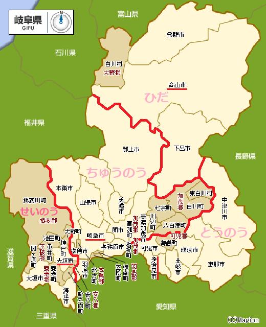 岐阜県の地域区分図(中日新聞)