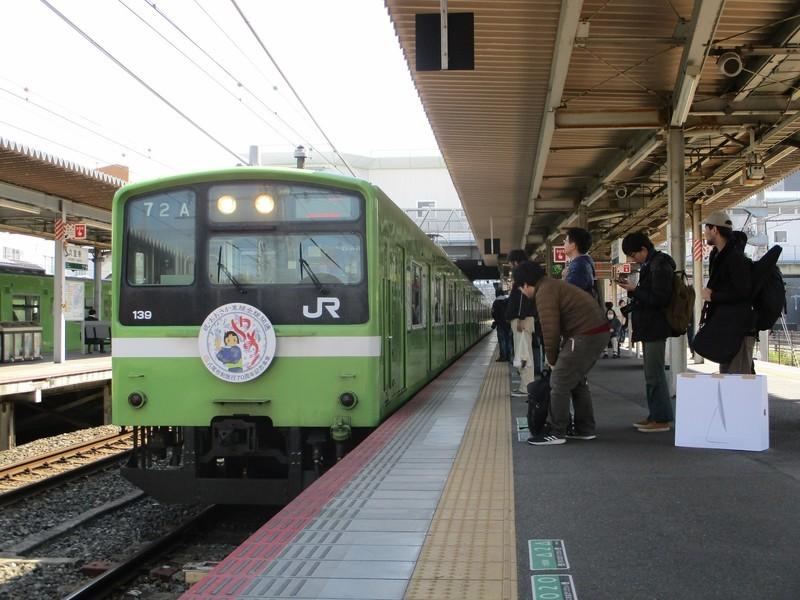2019.3.18 (127) 久宝寺 - 新大阪いきふつう 2000-1500