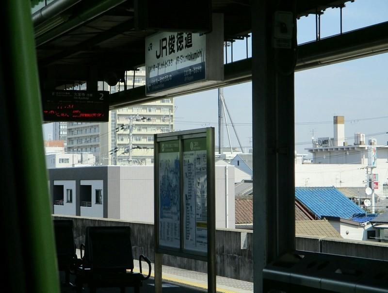2019.3.18 (139) 新大阪いきふつう - JR俊徳道 1590-1200