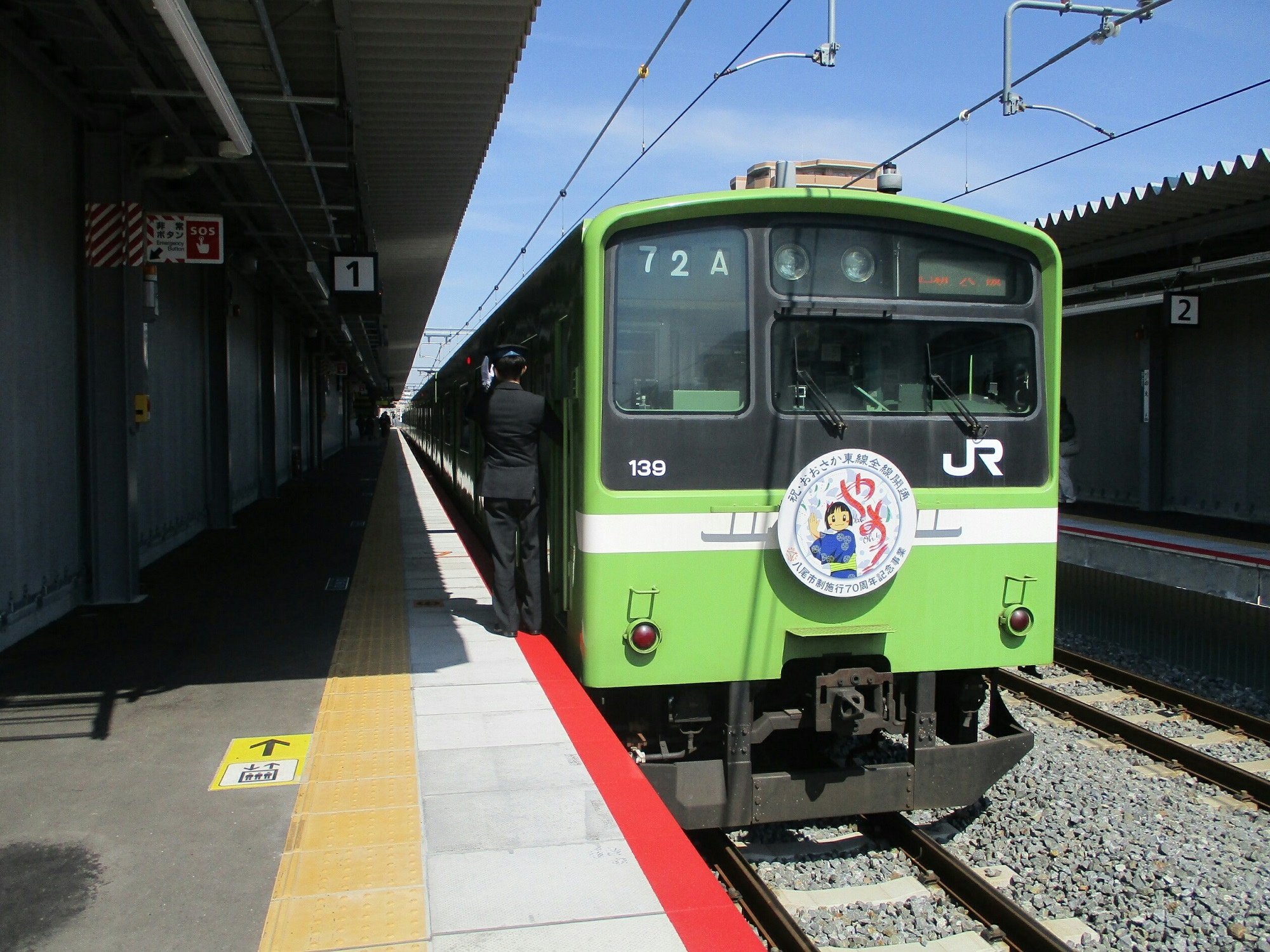 2019.3.18 (164) JR野江 - 新大阪いきふつう(うしろすがた) 2000-1500