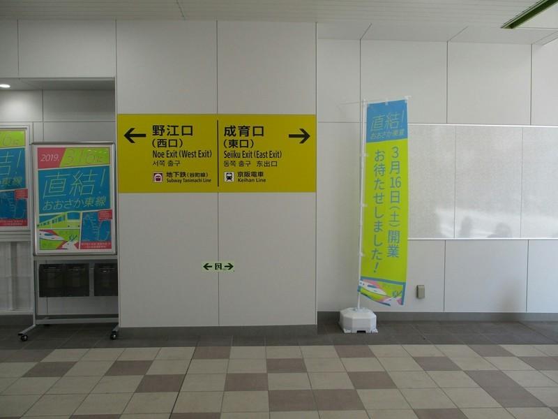 2019.3.18 (168) JR野江 - 1階(おまたせしました!) 1600-1200