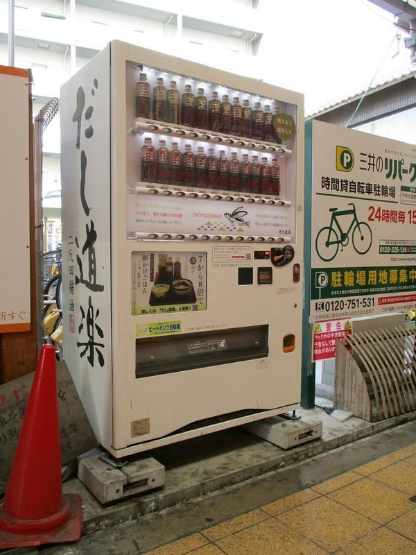 2019.3.18 (173) 千林商店街 - だし道楽の自販機 900-1200