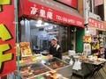 2019.3.18 (180) 千林商店街 - 高里庵(こりあん) 2000-1500