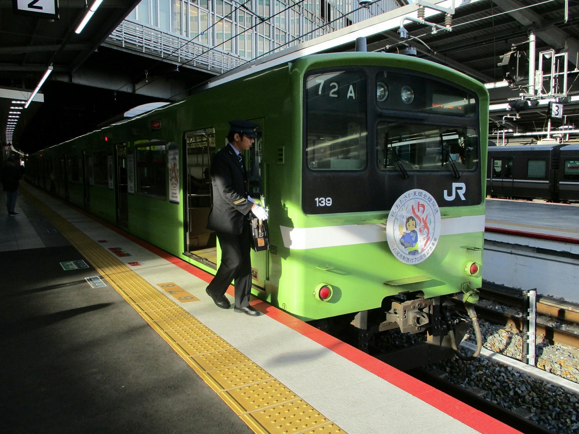 2019.3.18 (202) 新大阪 - 新大阪いきふつう 2000-1500