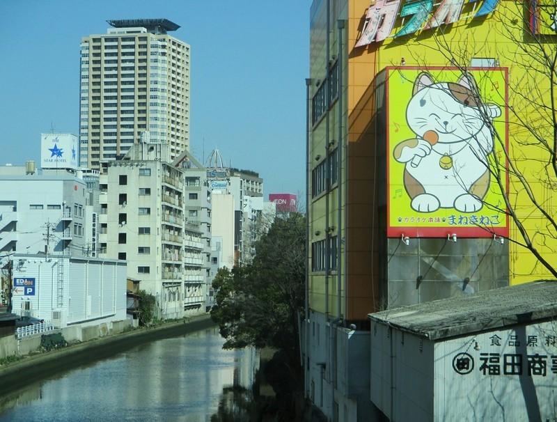2019.3.20 (14) 三軒家いきバス - 堀川をわたる 1980-1500
