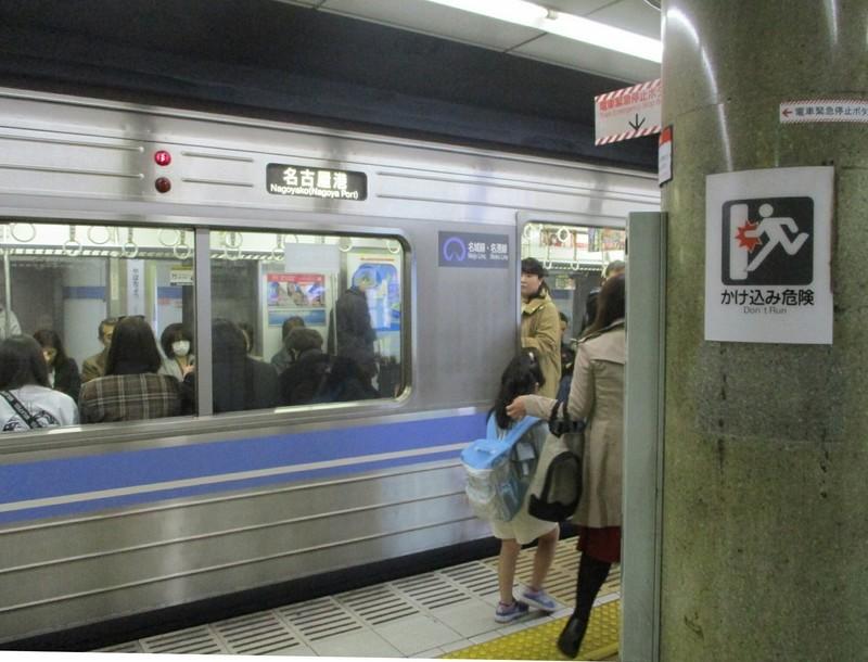 2019.3.20 (19) 矢場町 - 名古屋港いき 1600-1220