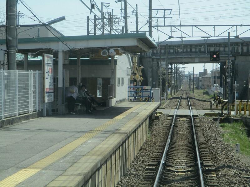 2019.3.20 (35) 西尾いきふつう - ふるい 1600-1200