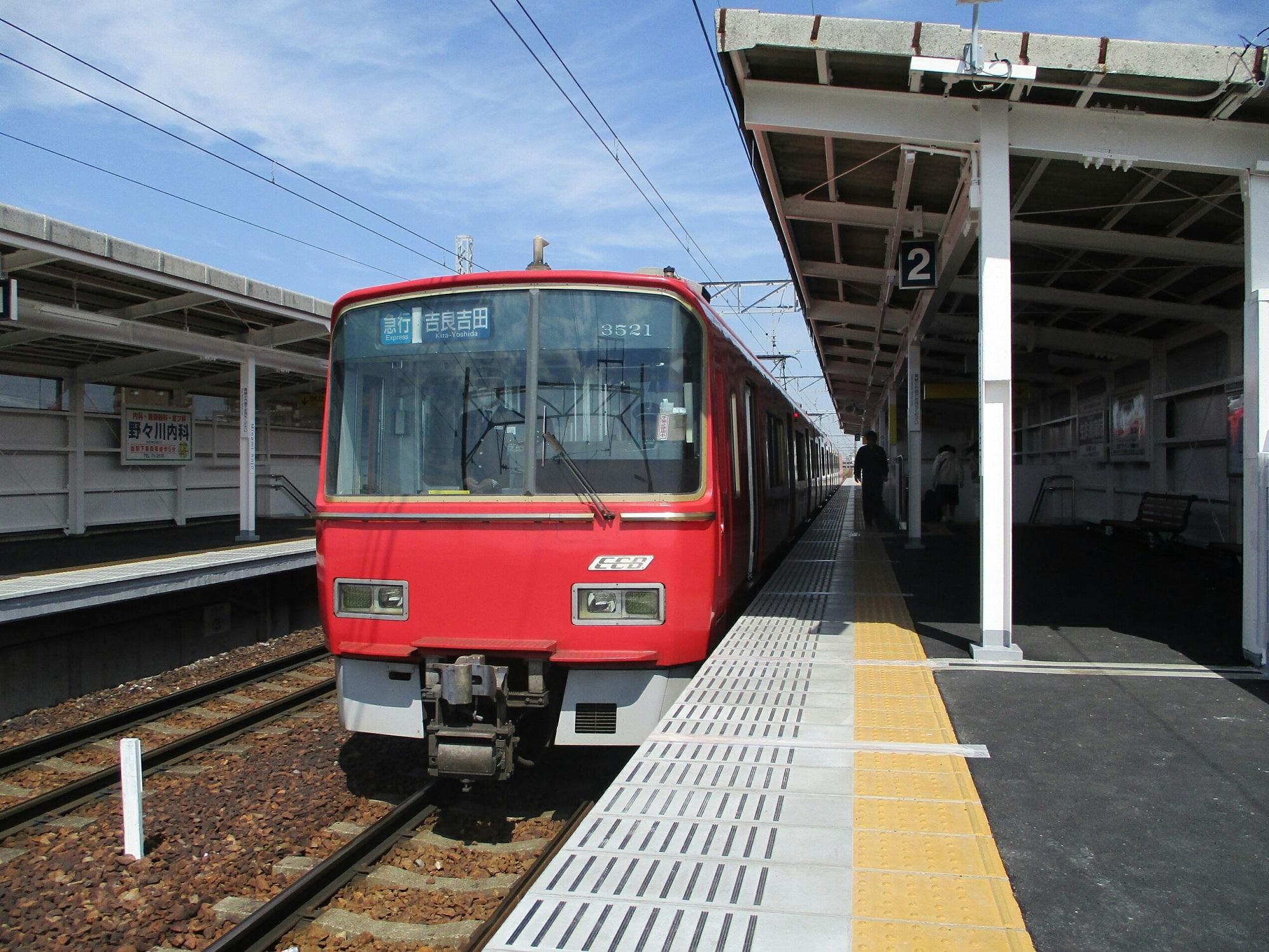 2019.3.26 (4) みなみあんじょう - 吉良吉田いき急行 2000-1500