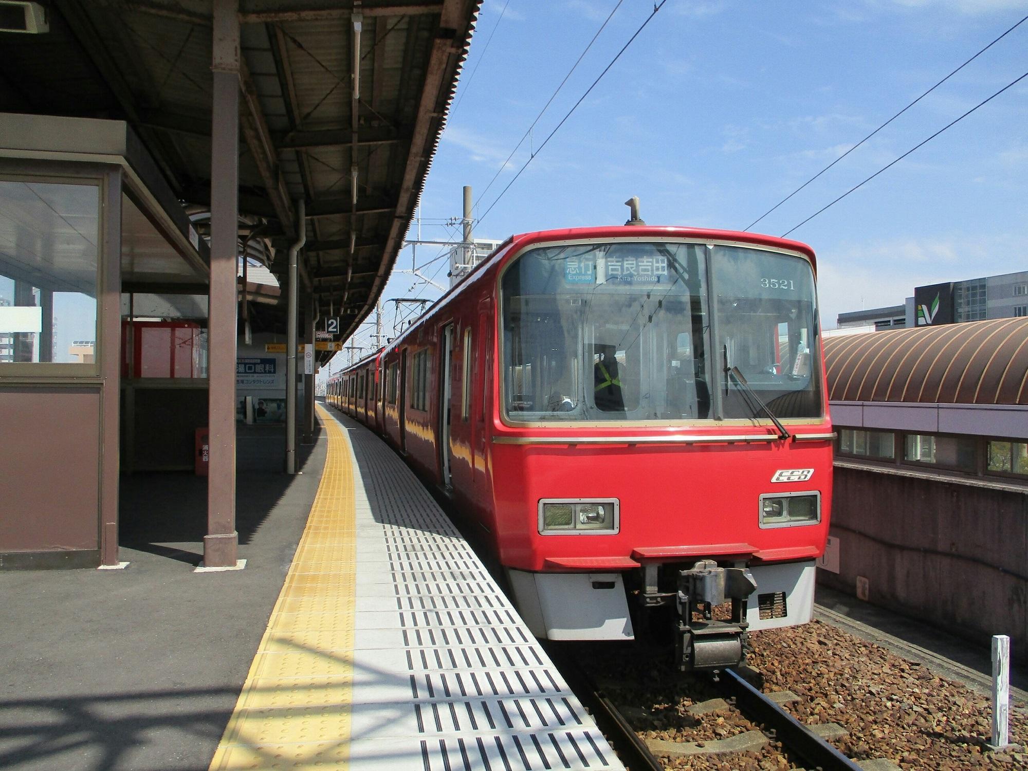 2019.3.26 (11) 西尾 - 吉良吉田いき急行 2000-1500