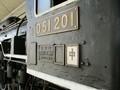 2019.3.26 (71) 蒲郡市博物館 - 蒸気機関車D51-201(ひだりうしろから) 2000-15