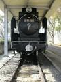 2019.3.26 (78) 蒲郡市博物館 - 蒸気機関車D51-201(正面から) 1350-1800