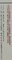 2019.3.26 (80-1) 蒲郡市博物館 - 蒲形村と西ノ郡村の合併 180-870