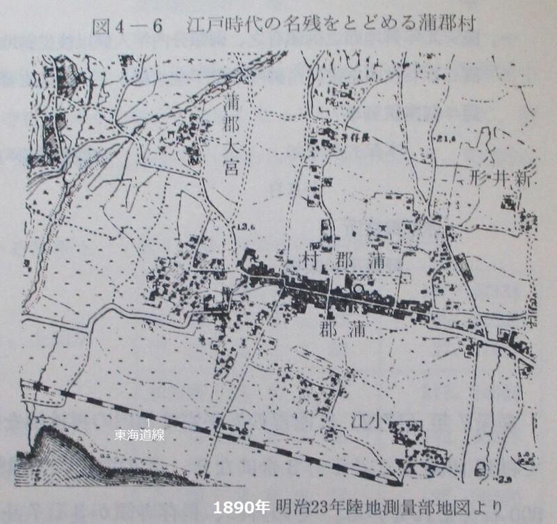 2019.3.26 (81-1) 蒲郡市博物館 - 蒲郡村の地図 840-790