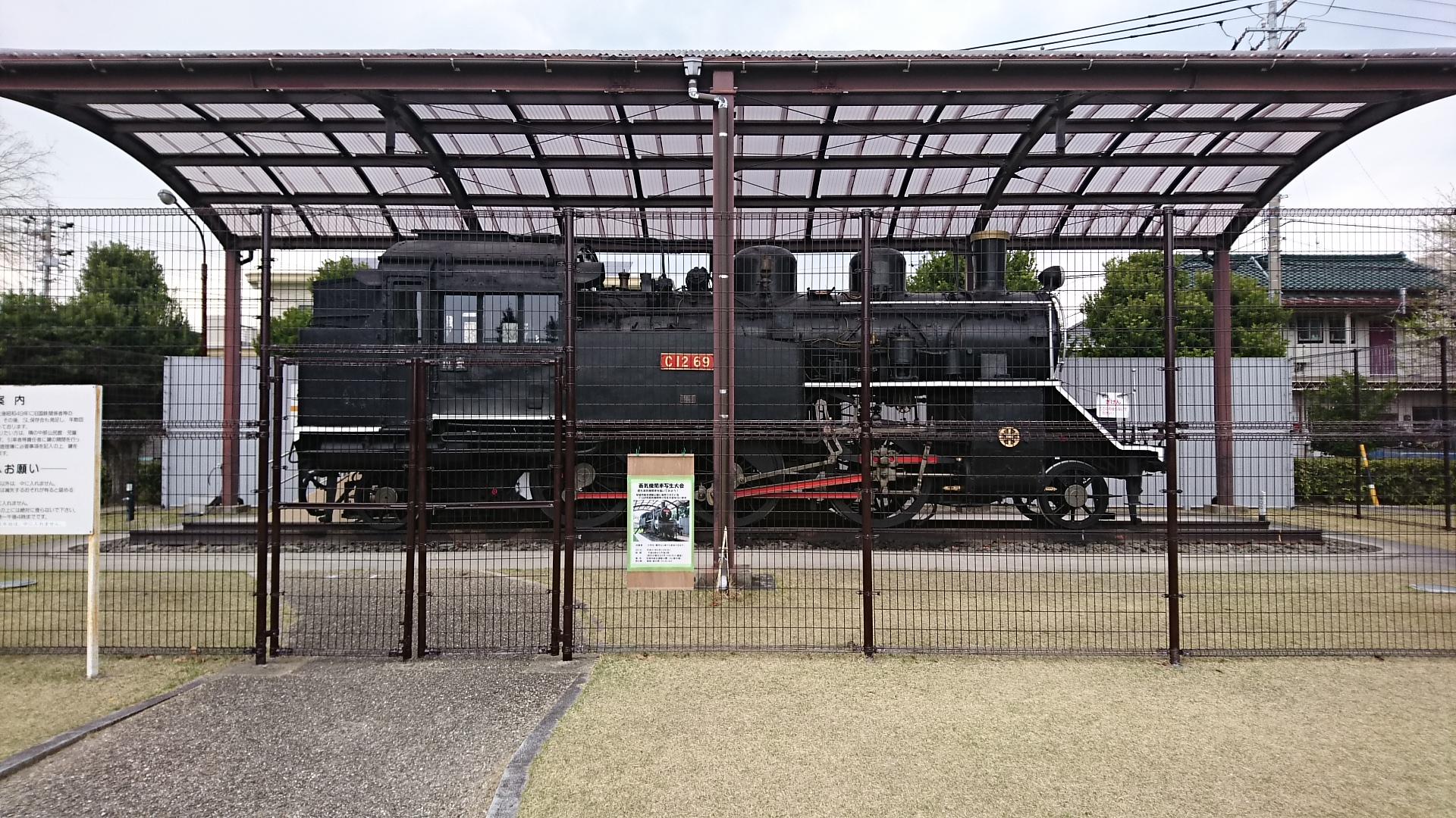 2019.3.28 (4) あんじょうし - 蒸気機関車C12-69(側面) 1920-1080