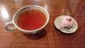 2019.3.29 (19) 春亭 - 紅茶とさくらもち 1280-720