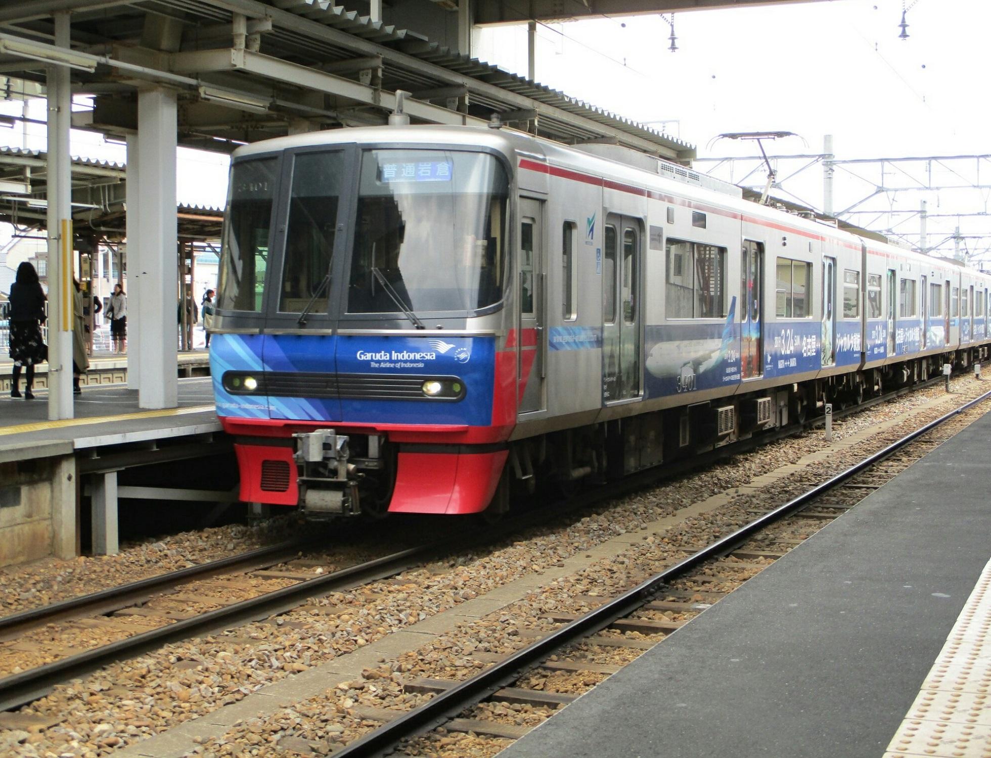 2019.3.31 (9) しんあんじょう - 岩倉いきふつう 1960-1500
