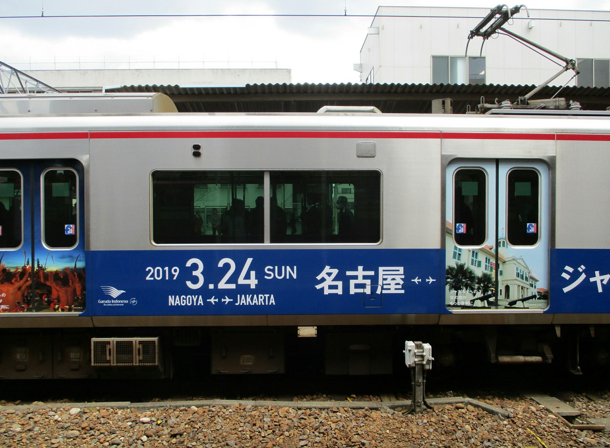 2019.3.31 (10) しんあんじょう - 岩倉いきふつう 1990-1460