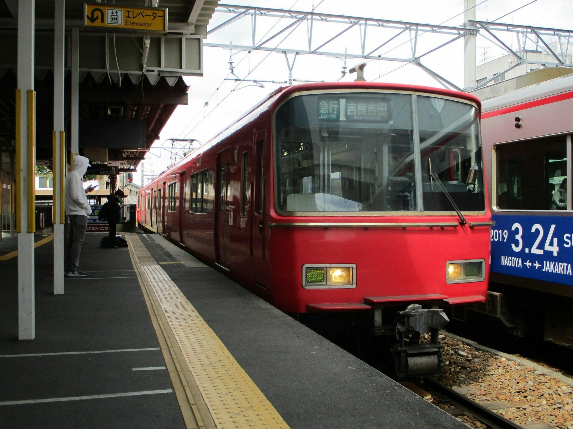 2019.3.31 (11) しんあんじょう - 吉良吉田いき急行 2000-1500