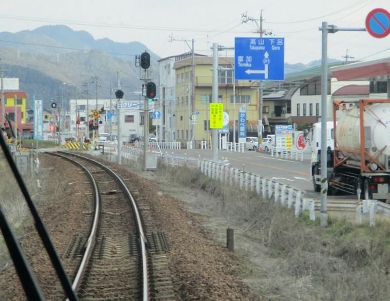 2019.4.4 (45) 下呂いきふつう - 中川辺てまえ 1360-1050