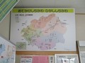 2019.4.4 (114) 白川口 - 白川町・東白川村公共交通路線図 2560-1920