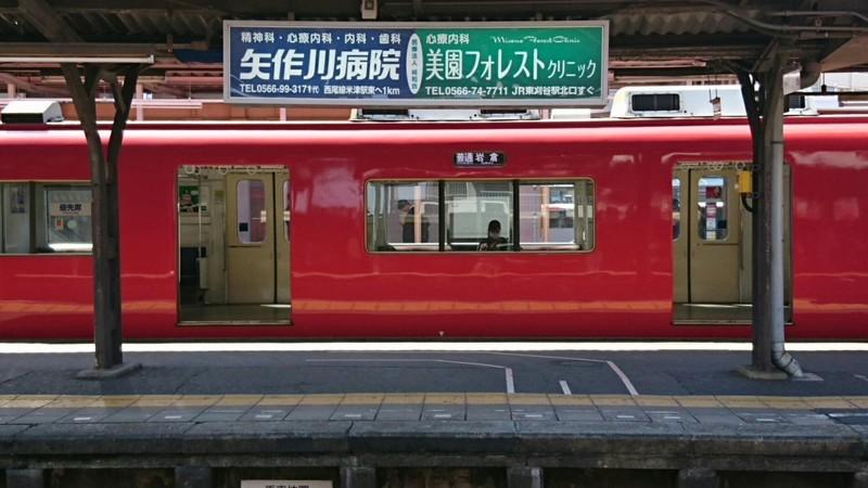 2019.4.8 (6) しんあんじょう - 岩倉いきふつう 1850-1040