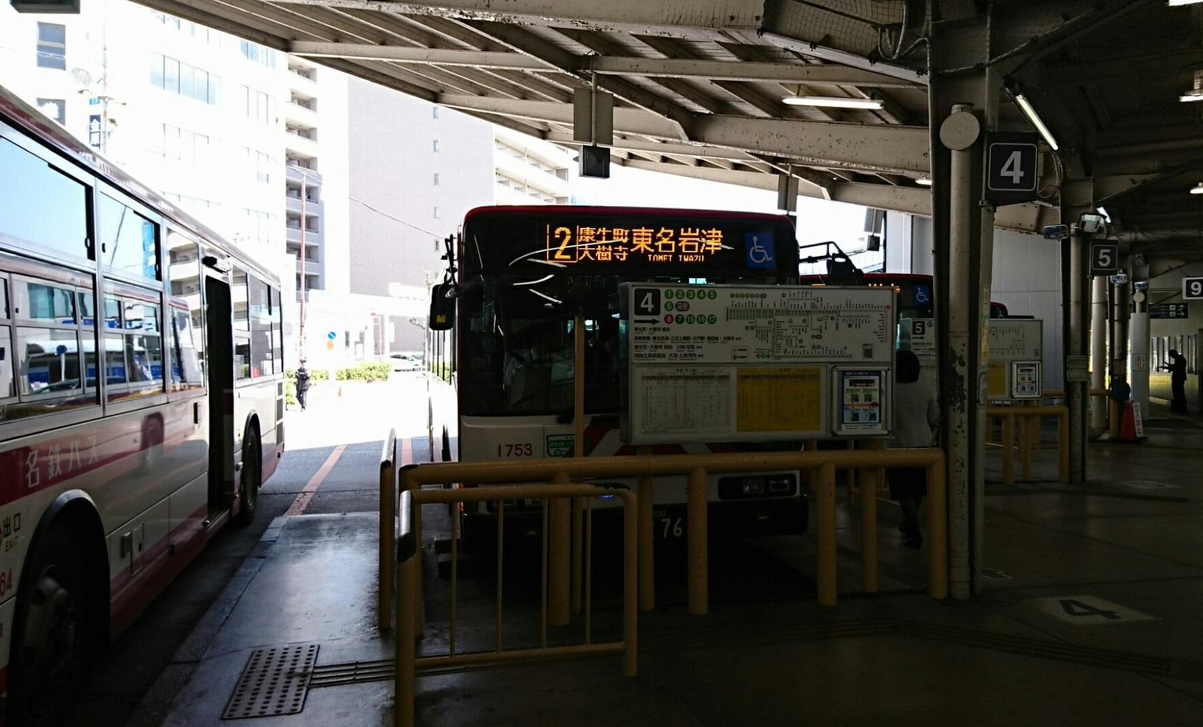 2019.4.8 (8) 東岡崎 - 東名岩津いきバス 1720-1040