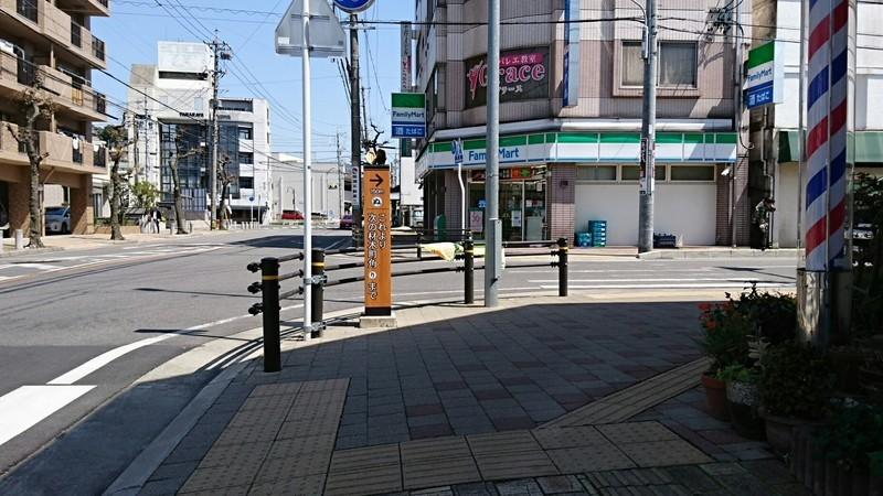 2019.4.8 (18) 岡崎城下27まがり「ぬ」 1850-1040