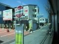 2019.4.9 (15) 滝団地いきバス - 岡崎警察署前北バス停 1400-1050