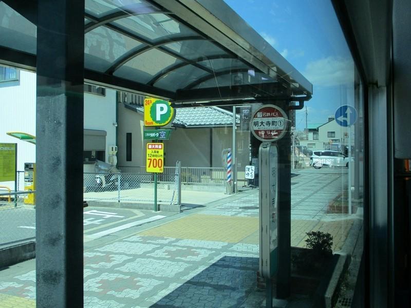 2019.4.9 (17) 滝団地いきバス - 明大寺本町バス停 1200-900