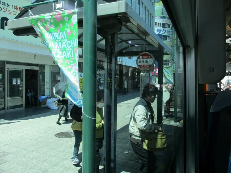 2019.4.9 (20) 滝団地いきバス - 康生町バス停 1400-1050