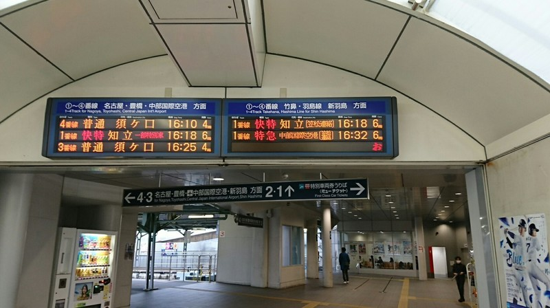 2019.4.14 (4) 岐阜 - 発車案内板 1840-1030