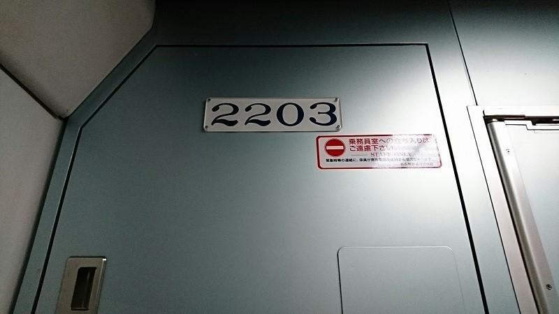2019.4.14 (10) 豊橋いき快速特急 - 東岡崎ちょくぜん(2203) 800-450