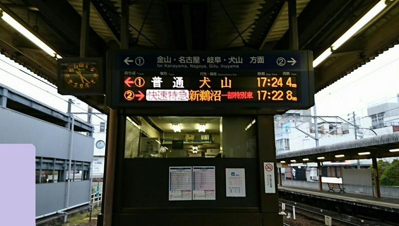 2019.4.14 (13) 東岡崎 - 発車案内板 1270-720