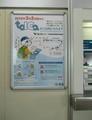 2019.4.19 (10) 中岡崎 - トイカ利用開始のおしらせ 1500-1960
