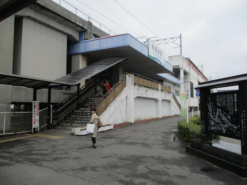 2019.4.25 (14) 中岡崎 - 駅舎 2000-1500