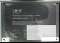 2019.4.25 (73) 三菱オートギャラリー - 三菱Aがた説明がき 1450-1030