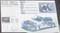 2019.4.25 (77-1) 三菱オートギャラリー - ギャランVR4説明がき 1600-880