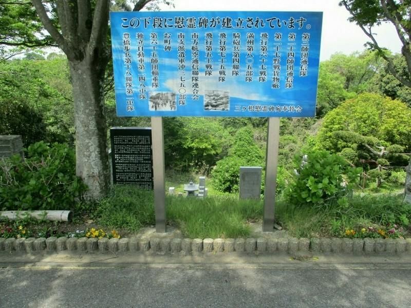 2019.5.3 (55) はずゆめヲーク - 殉国七士墓 1000-750