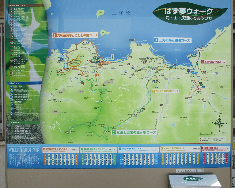2019.5.3 (78) 東幡豆駅 - はずゆめヲークの地図 2340-1870